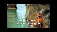 *превод* Деспина Ванди - Островът