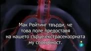 Учени: Човешкото сърце е разумно