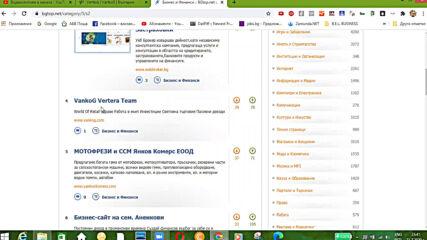 4-то Място м.Юли за сайта vankog.com в категория Бизнес и Финанси