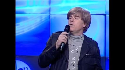 ESAD PLAVI - PUSTITE ME DA JE VOLIM