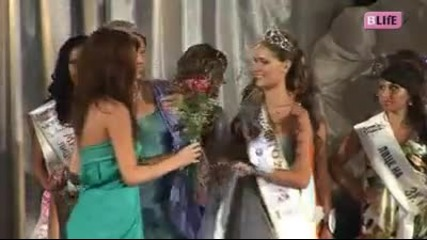 Blife miss lyato 2010 Комплекс Елените
