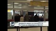 Западните медии за отлагането на България за членството в Шенген