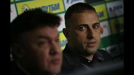 АУДИО: Ивайло Петев преди мача с Малта