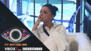 Емануела не искала нищо от Big Brother за рождения си ден