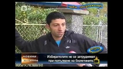btv -(господари на ефира) Спортни страсти