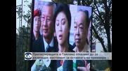 Протестите в Тайланд продължават въпреки извънредното положение