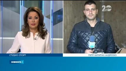 Новините на Нова (29.11.2014 - централна)