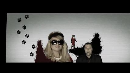 Ваня и Дамян - Котето любовно