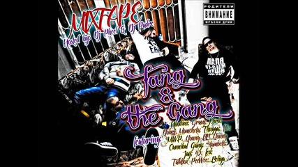 Fang feat. M. W. P., F. O. & Hoodini - К'ви Са Тия (2013)