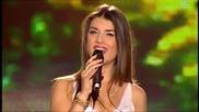 Rada Saric - Na nevidjeno