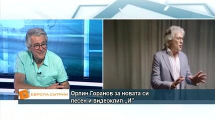 """Орлин Горанов за новата си песен и ролята му в мюзикъла """"Mamma mia"""" на Софийската опера и балет"""