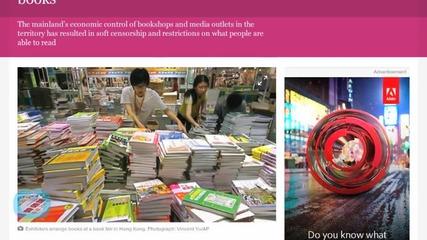 How China Controls Sale of Sensitive Books