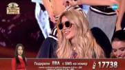 TITA - Антилопа - X Factor Live (10.12.2017)