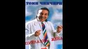 Tomi Chinchiri - Obichai me kakvato sii
