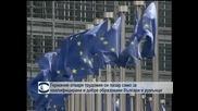 Германия отваря трудовия си пазар само за квалифицирани българи и румънци