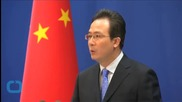 Chinese Military Denies Role in Reported U.S. Hacking