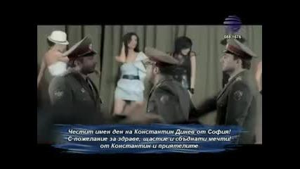 Ilian - Boris - Dali - Konstantin - Palatka
