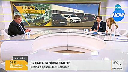 Каракачанов: Държави и други субекти правят опити да се бъркат във вътрешната ни политика