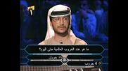 Стани Богат - Арабин се затруднява на втори въпрос