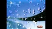 Времето - Сутрешна емисия - 24.08.2012 г.