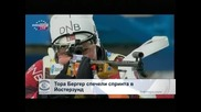 Тора Бергер спечели спринта в Йостерзунд