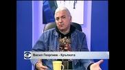 Васко Кръпката: Оптимист съм за бъдещето на България!