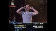 aleksandar tarabunov