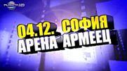 17 ГОДИНИ ТЕЛЕВИЗИЯ ПЛАНЕТА ( СПОТ 2018 ) - 4.12.2018