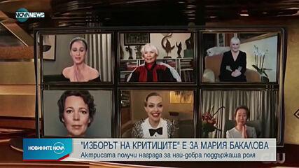 Новините на NOVA NEWS (08.03.2021 - 20:00)