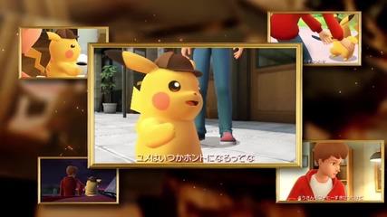 Great Detective Pikachu Review/големият детектив Пикачу