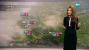 Прогноза за времето (11.11.2016 - сутрешна)