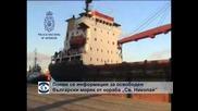 """Появи се информация, че моряк от задържания в Испания кораб """"Свети Николай"""" е бил освободен"""