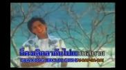 Тайландска песен - Sabai sabai - thai song
