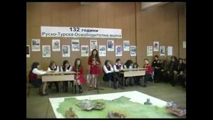 Познавам ли моята България? - Клисура 02.03.2010 - Част 3