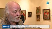 Портрети на Златю Бояджиев - на изложба в Националната художествена галерия