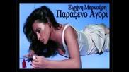 Eirini Merkouri - Paraxeno Agori [new 2009 Song]