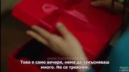 Черна любов Kara Sevda 10.еп. Трейлър 1 Бг.суб.