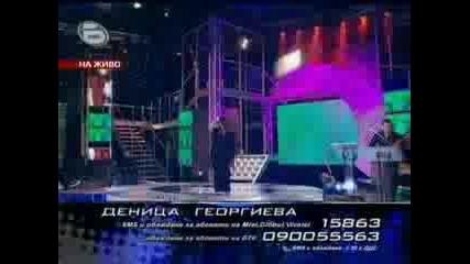 Music Idol 2 - 2 Концерт - Деница Георгиева