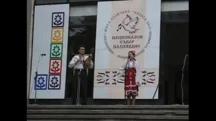Авлига Пее 2007 - 1