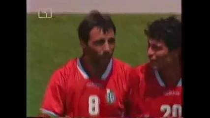 Bulgarian Tim 1994