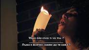 2013 Яка Гръцка Балада - Искам те още - Димитрис Лиолиос