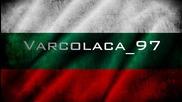 10 места който трябва да посетите в България