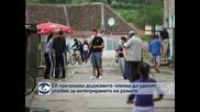 ЕК призовава държавите членки да удвоят усилия за интегрирането на ромите
