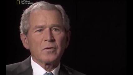 Джордж Буш - Интервюто за 11.09 - част 2