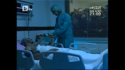 Опасни улици - Синан и Елиф се сгодяват - 238 епизод Btv