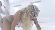 Превод! Lady Gaga – Bad Romance ( Високо Качество )