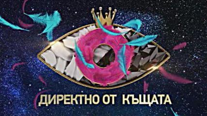 VIP Brother - следва по NOVA (17.09.2018)