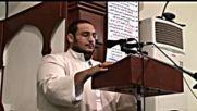 Пророкът Мохамед (мир на него) The Prophet Muhammad (peace be upon him)