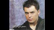 Panos Psaltis - Agele Mou Bg Sub (prevod)