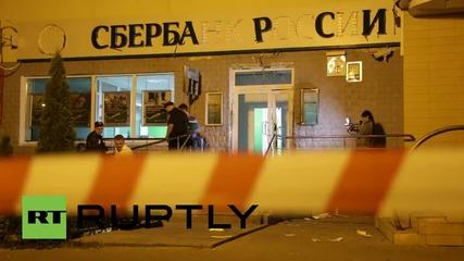 Експлозия в руска банка в Киев